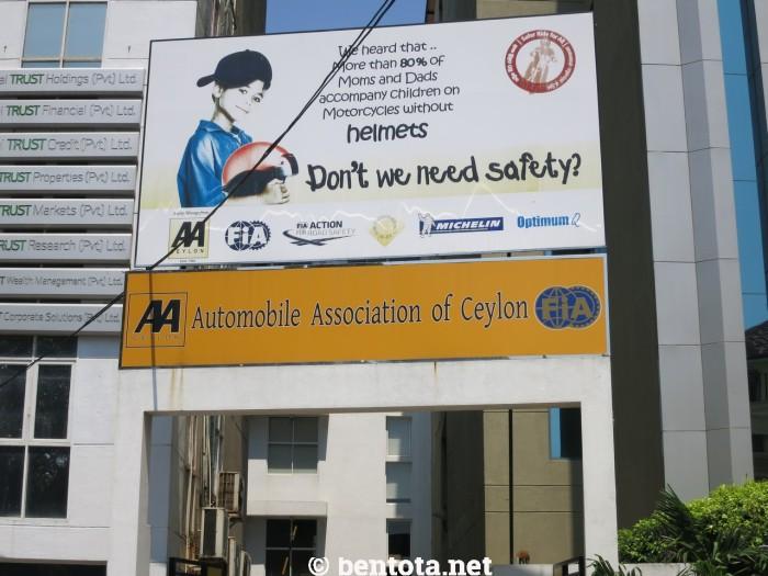 Automobil Association of Ceylon